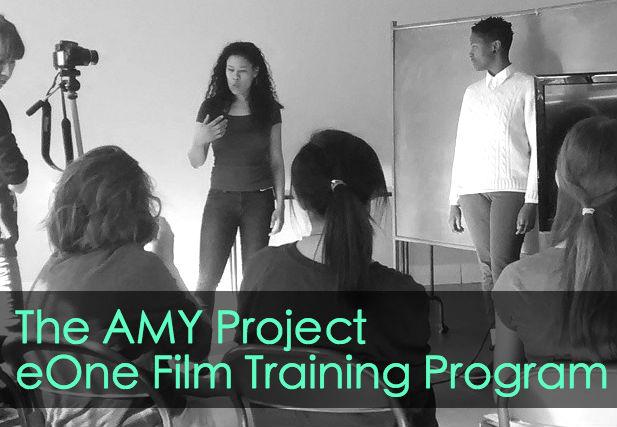 AMY Film Program image