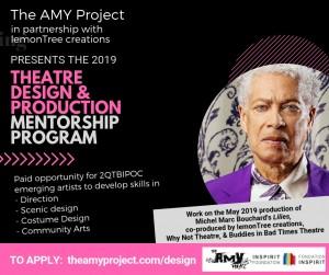 DPMP 2019 outreach image
